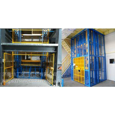 浙江货运平台液压升降机升降货梯电动升降设备厂家