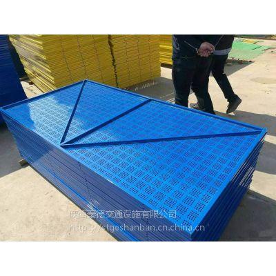 西安米字型爬架网片 建筑工地提升防护外架网现货1.2*1.8米