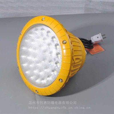 CHB104-LED防爆灯_80W_实惠_CHB102-LED防爆灯_油田_led防爆灯具_80W