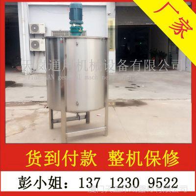 食品级全304不锈钢搅拌机 饮料低速均混桶 可加热液体蜂蜜加热罐