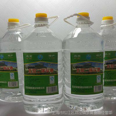 北京花都泉二锅头56度4.5L X4桶135元 江浙沪皖免邮