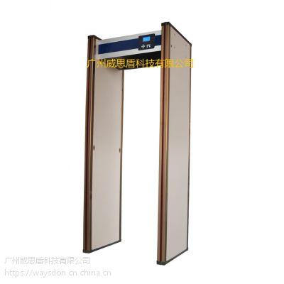 学校安检门厂家学校安检门各种型号