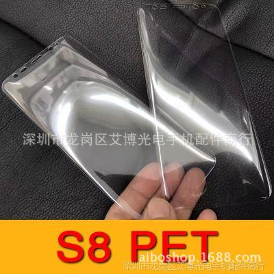 工厂直销 三星S8PLUS PET全屏防爆软膜 S7EDGE pet热压热弯曲面软
