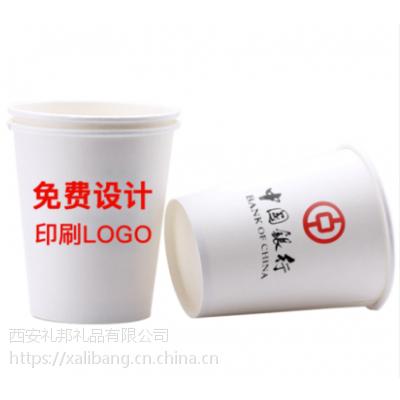 西安纸杯定做 西安广告纸杯 西安纸杯厂