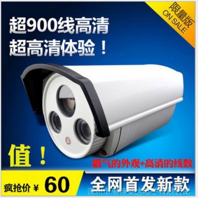 【集名品】安防 900线红外摄像机 高清摄像机 监控摄像头 监视器