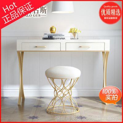 北欧现代简约梳妆台小户型书桌子欧式迷你公主铁艺卧室简易化妆台