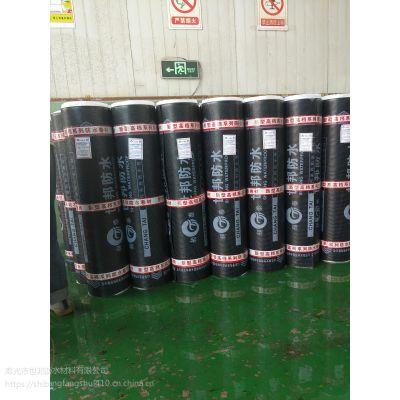 供应 SBS聚酯胎防水卷材 耐低温型号 柔软 抗老化
