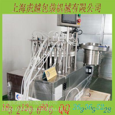 永州市常压灌装机参数,虎越包装机械,液体开塞露灌装机