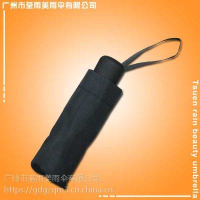 恩平雨伞厂 生产-美年大五折伞 恩平太阳伞厂 恩平制伞厂 恩平广告伞厂