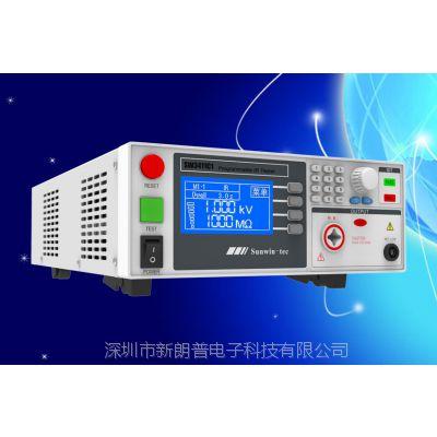 尚沄绝缘电阻测试仪SW3411C(0.5KVDC/9999MΩ)