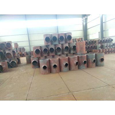 国标碳钢三通对焊三通生产厂家