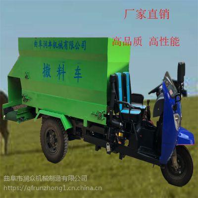 厂家定制单双座撒料车 牧场饲喂设备投喂车 自动出料低碳撒料车