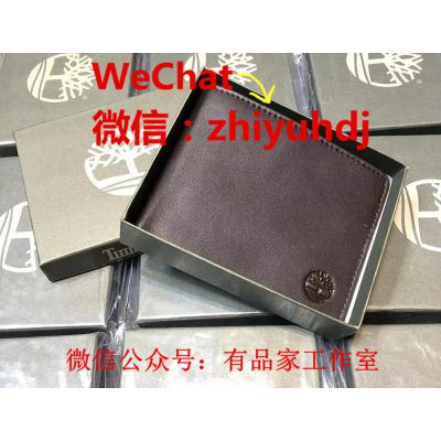 上海原单Timberland添柏岚 钱包批发代理货源 一件代发货