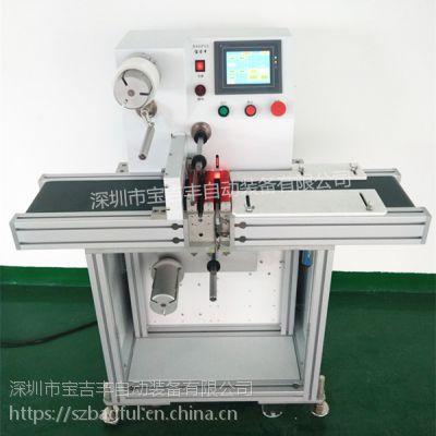 宝吉丰ZX2515移动电源外壳自动贴膜机覆膜机,厂家直销,高效贴膜并切断