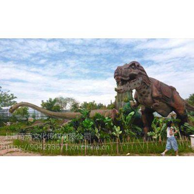 大型恐龙展出租恐龙展租赁侏罗纪恐龙展租赁