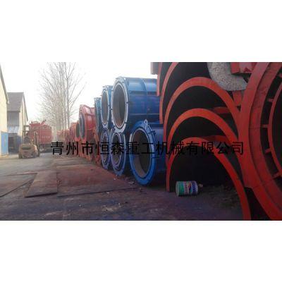 先进水泥涵管机械 制管机-恒森水泥涵管设备-清远涵管机械
