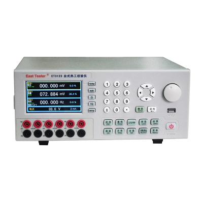 中创ET3123台式热工校验仪(三路)价格和规格书
