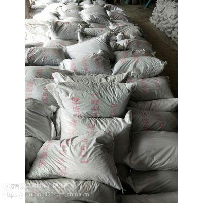 北京B型干拌复合轻集料生产厂家