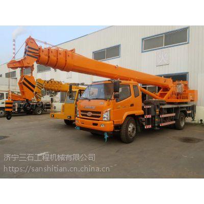 四川钢材采购16吨汽车吊 唐骏国五汽车吊详细配置表 价格优惠