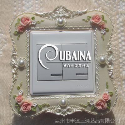 欧式创意墙壁开关插座开关面板玫瑰树脂插座贴开关插座贴批发