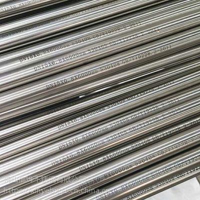 304饮用输送水管厂家薄壁不锈钢水管品牌海南不锈钢水管批发