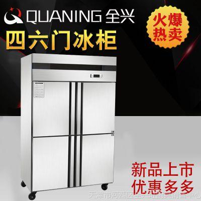 天津商用厨具立式冰柜商用冰箱立式不锈钢四门冰柜冷藏冷冻保鲜柜