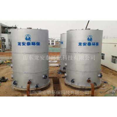 臭氧催化氧化设备,印染废水处理龙安泰工艺先进