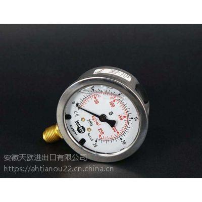 优势进口供应ELETTA流量开关V15-GL15/2-10L/M