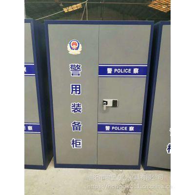 警用装备柜|宏宝定做器械柜|防暴安全柜去哪买