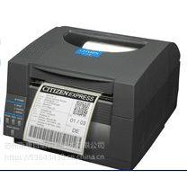 苏州Citizen CL-S521热敏条码纸打印
