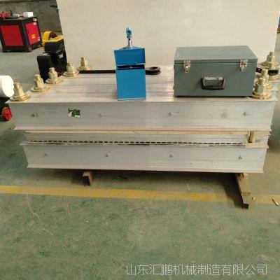 厂家CZ--1800直销硫化机 水冷却胶带硫化机 型号齐全可定制