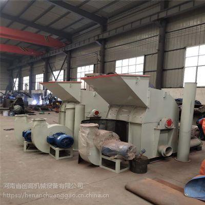 1000锯末粉碎机多少钱一台 长沙锯末机厂家 广西粉碎机供应