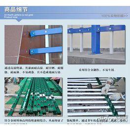广东省鸿宇筛网施工安全喷塑锌钢护栏 防攀爬围墙定制 -281