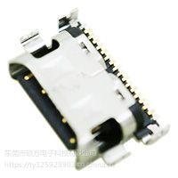 MC-311PU-1665:沉板U舌片型Type C支持3.0连接器/快充母座