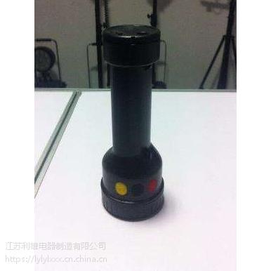 紫光YJ1014多功能袖珍信号灯紫光LED防爆手电筒