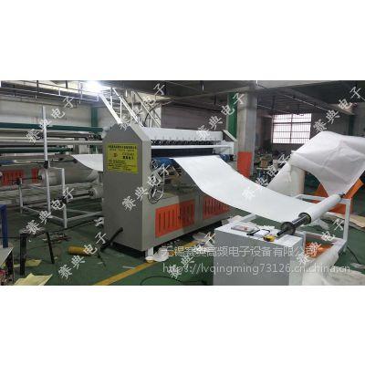 赛典专业化纤布料夹喷胶棉复合压纹机,超声波襇棉压花机