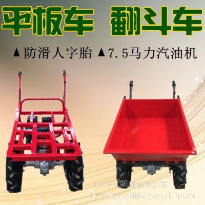动力运输车 农田施肥运货斗车 奔力SL-MX5