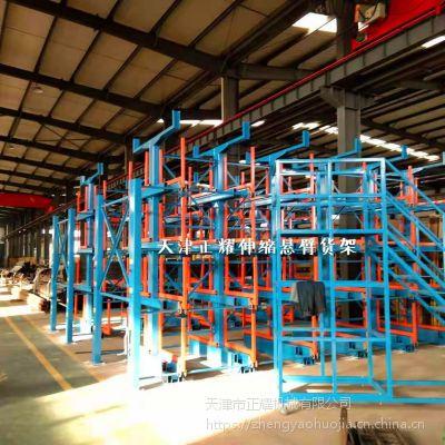 湖南伸缩悬臂货架 钢管存放方法 高承重货架结构