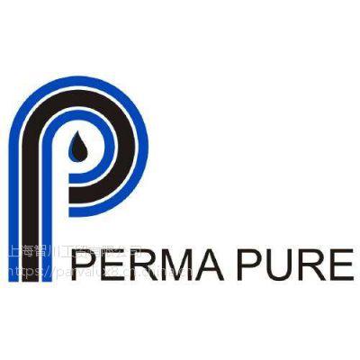 PERMA PURE干燥管MD-070-48P-04