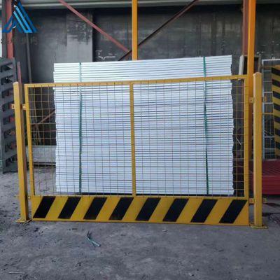 基坑警示护栏网/临边防护围挡网