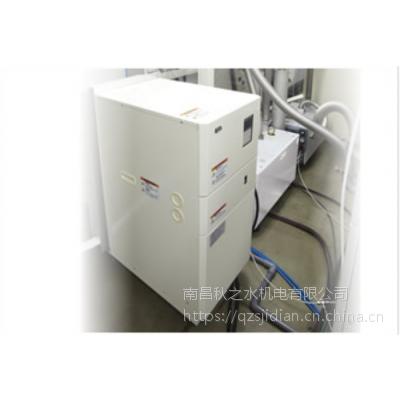 原装正品,假一罚十。优势供应日本APISTE局部精密空调 PCU-W6620R