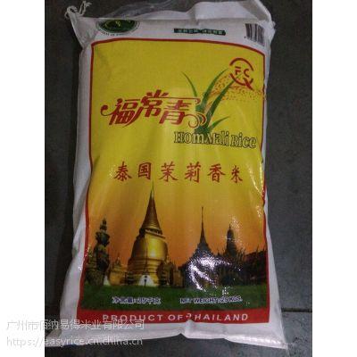 进口优质泰国香米