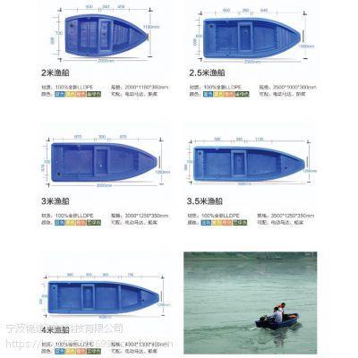 白山厂家直销4米聚乙烯塑料船、 水库养殖饲料船带活水舱、坚固耐用易清洁