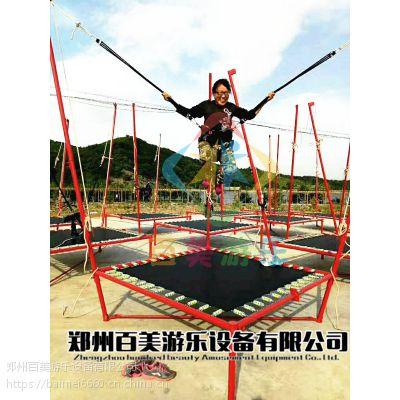 山西忻州摆摊儿童弹跳床,迷你钢架蹦极一流材质安全可靠