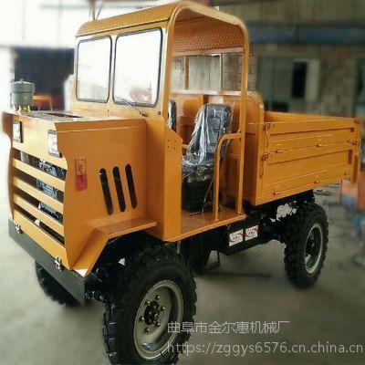 四轮农用运输车动力强劲 大型后四轮土方工程运输车 拖拉机柴油四不像车