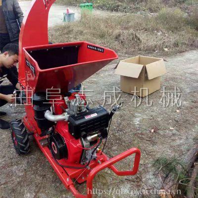 柳树枝粉碎机 林业用电启动移动式碎木机 方形大口绿植切碎机