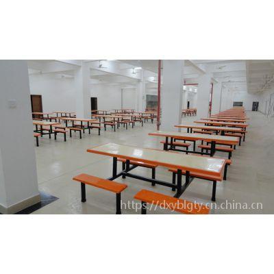 赣州玻璃钢餐桌 独立桌 8人连体餐桌厂家直销