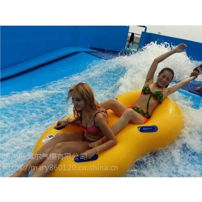 '滑板冲浪模拟器 出租