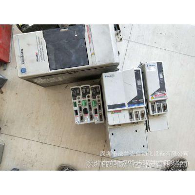 Kinetix 7000伺服驱动器报警故障维修,AB产品深圳维修中心