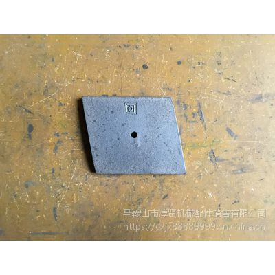 华贝尔MAO2000/3000混凝土搅拌机配件大全叶片衬板搅拌臂价格优惠现货供应